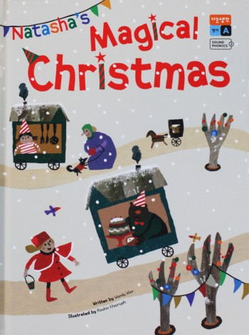 ESL Magical Christmas